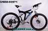 БУ Горный велосипед Crosswind 7.7