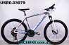 БУ Горный велосипед Cube Team LTD