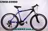 БУ Горный велосипед Kross Hexagon V4