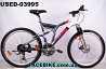 БУ Горный велосипед Gitane Rocks XC 5.2