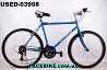 БУ Горный велосипед Olpran MTB