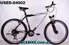 БУ Горный велосипед Merida Matts SUB 2.0