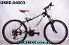БУ Горный велосипед Merida Matts