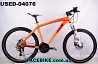 БУ Горный велосипед Specialized MTB
