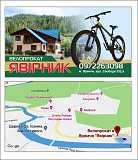 Велопрокат в Яремче та Микуличині Yaremche