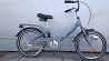 Складной велосипед WEST bike Новий
