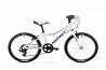 Детский велосипед Romet Rambler KID 20 2.0