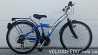 БУ Подростковый Велосипед Y-Tec, веломагазин