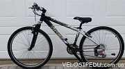 БУ Велосипед Diamant Stuntman, веломагазин доставка из г.Dunaivtsi