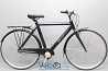 Бу Велосипед Batavus Galaxy-интернет магазин VELOED.com.ua