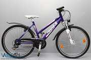 Бу Велосипед Pegasus Avanti-интернет магазин VELOED.com.ua доставка из г.Dunaivtsi