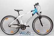 Бу Велосипед Bocas 26-интернет магазин VELOED.com.ua доставка из г.Dunaivtsi