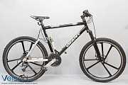 Бу Велосипед Giant ATX-интернет магазин VELOED.com.ua доставка из г.Дунаевцы