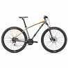 Велосипед Giant Talon 29er 3 серый. L
