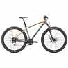 Велосипед Giant Talon 29er 3 серый. S