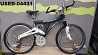 БУ Горный велосипед Rocker из Германии