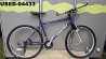 БУ Горный велосипед Yukon из Германии