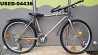 БУ Горный велосипед MTB из Германии