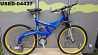 БУ Горный велосипед MX из Германии