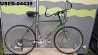 БУ Горный велосипед Vitus из Германии