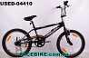 БУ велосипед BMX Oracle