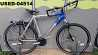 БУ Гибридный велосипед Gazelle из Нидерландов (Голландии)