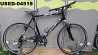 БУ Гибридный велосипед Batavus из Нидерландов (Голландии)
