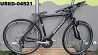 БУ Гибридный велосипед Specialized из США