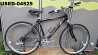 БУ Гибридный велосипед Giant из Тайвань