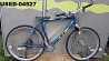 БУ Гибридный велосипед Be One из Нидерландов (Голландии)