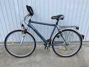 Велосипед городской из Германии Giant Vasylkiv