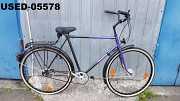 Бу Городской Велосипед Hercules - 05578 доставка из г.Kiev
