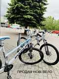 Продам нові велосипеди Focus Rivne