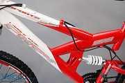 Подростковый Велосипед PX24 из Германии-Магазин VELOED.com.ua Dunaivtsi