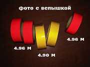 Светоотражающая клеящая лента Жёлтая, Красная 4.90 метров доставка из г.Boryspil'