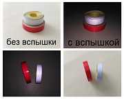 Клеящая Светоотражающая лента 5 м доставка из г.Boryspil'