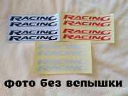 Наклейки на ручки Racing Черная, Красная и Белая светоотражающая 4 шт доставка из г.Boryspil'