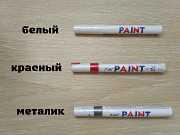 Маркер для шин Белый, Красный , Серебро доставка из г.Boryspil'