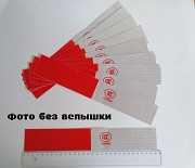 Светоотражающие полоски 10 шт доставка из г.Boryspil'