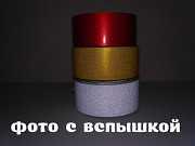 Светоотражающая клеящая лента 5 метров доставка из г.Boryspil'