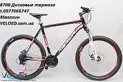 Бу Велосипед Bergamont Giant Merida Bulls Cube Магазин Dunaivtsi