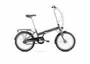 Городской складной велосипед Romet Wigry 4 - 2020104 доставка из г.Kiev
