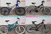Підліткові велосипеди з Германії великий вибір магазин VELOED.com.ua доставка из г.Дунаевцы