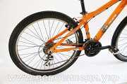 Гірський Велосипед Bergamont Blades - Веломагазин доставка из г.Dunaivtsi
