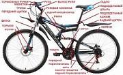Ремонт - Обслуживание велосипедов в Днепре (центр). Продажа вело запчастей в наличии. Диагностика в Dnipropetrovsk