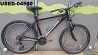 БУ Горный велосипед Specialized из США