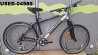 БУ Горный велосипед Haibike из Германии