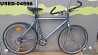 БУ Горный велосипед Figbter из Германии