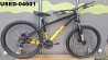 БУ Горный велосипед Bergamont из Германии