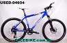 БУ Горный велосипед Merida TFS 500